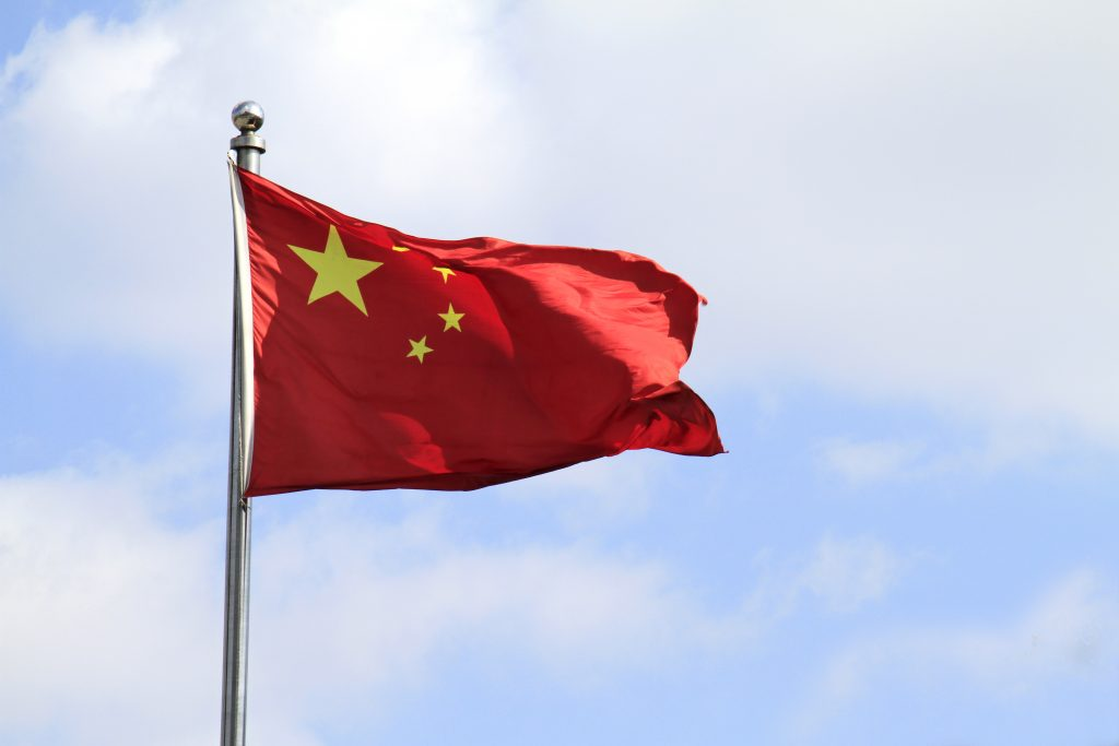 Chinese flag on a sunny day